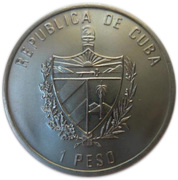 1 Peso (Alcala Gate) -  obverse
