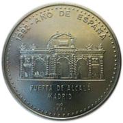 1 Peso (Alcala Gate) -  reverse