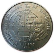 1 Peso (Esperanto Congress) -  reverse