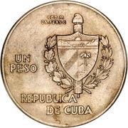 1 Peso (ABC Peso) -  obverse