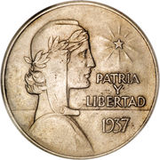 1 Peso (ABC Peso) -  reverse