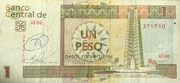 1 Peso Convertible -  obverse