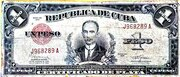 1 Peso (Silver Certificate Issue) – obverse