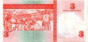 3 Pesos Convertibles – reverse