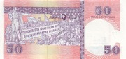 50 Pesos Convertibles -  reverse
