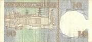10 Pesos Convertibles – reverse