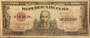100 Pesos (Silver Certificate Issue) -  obverse