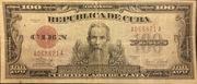 100 Pesos (Certificados de Plata) -  obverse