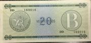 "20 Pesos ""B"" (Foreign Exchange Certificates) – obverse"