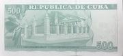 500 Pesos -  reverse