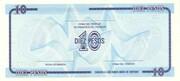 "10 Pesos ""C"" (Foreign Exchange Certificate-Narrow ""C"") – reverse"