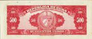 500 Pesos (Silver Certificate Issue) – reverse