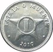 1 Centavo (Patria o Muerte) -  reverse