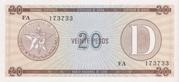 "20 Pesos ""D"" (Foreign Exchange Certificate-Narrow ""D"") -  obverse"