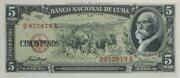 5 Pesos (Machete attack) – obverse