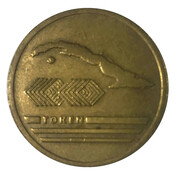 Token - 11th Pan American Games Havana 1991 – reverse