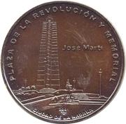 Medal - José Martí Memorial – obverse