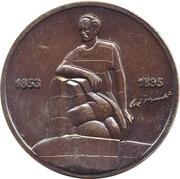 Medal - José Martí Memorial – reverse
