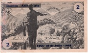 2 Pesos (Military fundraising note) – obverse