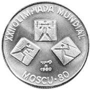 5 Pesos (Moscow '80 XXII Summer Olympics) -  reverse