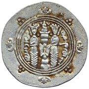 "½ Drachm - ""Ispahbadh of Tabaristan"" Khurshid with Farrukhan the Little - 740-760 AD (Arab-Sasanian) – reverse"