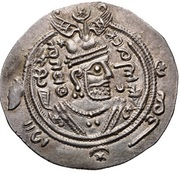 "½ Drachm - ""Ispahbadh of Tabaristan"" Farrukhan the Great - 712-728 AD (Arab-Sasanian) – obverse"