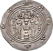 "½ Drachm - ""Ispahbadh of Tabaristan"" Farrukhan the Great - 712-728 AD (Arab-Sasanian) – reverse"