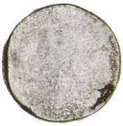 1 Drachm -  reverse