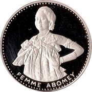 200 Francs (Independence) – reverse
