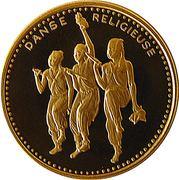 2500 Francs (Independence) – reverse