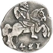 4 Skilling Lybsk - Christian IV (Wire money) – obverse
