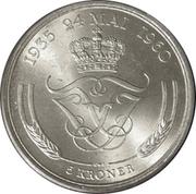 5 Kroner - Frederik IX (Silver Wedding Anniversary) -  reverse