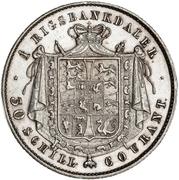 1 Rigsbankdaler / 30 Schilling Courant  - Christian VIII – reverse