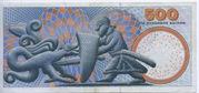 500 Kroner (1997 Serie Famous Men and Women Type 1) -  reverse