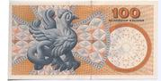 100 Kroner (1997 serie Famous Men and Women Type 1) -  reverse