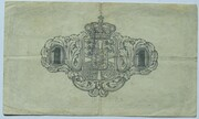 1 Krone (Skillemønt type III) -  reverse