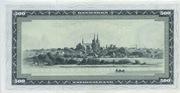 500 Kroner (Portrait and Landscape) -  reverse