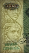 500 Kroner (1972 Serie Painting and Animal) -  obverse