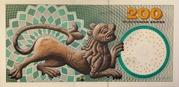 200 Kroner (1997 Serie Famous Men and Women Type 1) – reverse