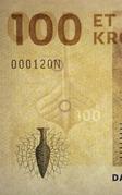 100 Kroner (2009 Serie Danish Bridges and Antiquities) -  obverse