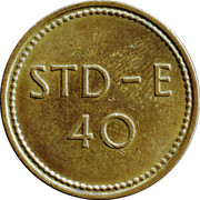Token - 40 STD-E – reverse