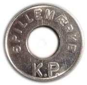 25 Spillemærke - K.P. – obverse