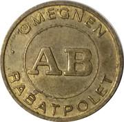 Token - Omegnen AB (Copenhagen) – obverse