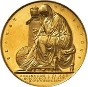 Medal - Frederik VI (King's death; gold issue) – reverse