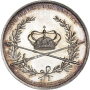 Medal - Christian VIII (Royal couple anointing; small version) – reverse