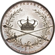 Medal - Christian VIII (Royal couple anointing; large version) – reverse
