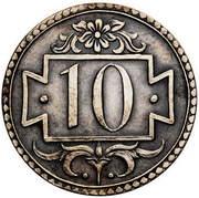 10 Pfennig (Ag) – reverse
