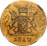 1 Grosz - Friedrich Wilhelm III (Trial Strike) – obverse