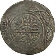 1 Qirsh - Ali Dinar – reverse