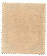 1 Millieme ND (1942) – reverse